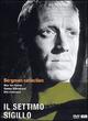Cover Dvd DVD Il settimo sigillo