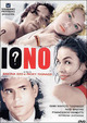 Cover Dvd DVD Io no