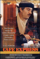 Cover Dvd DVD Café Express