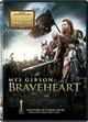Cover Dvd DVD Braveheart - Cuore impavido