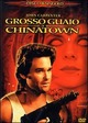 Cover Dvd Grosso guaio a Chinatown