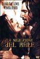 Cover Dvd DVD La seduzione del male