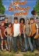 Cover Dvd DVD Il ritorno dei ragazzi vincenti