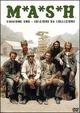 Cover Dvd DVD MASH - Stagione 1
