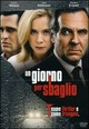 Cover Dvd DVD Un giorno per sbaglio