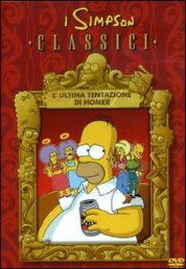 I Simpson. L'ultima tentazione di Homer - DVD