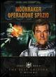 Cover Dvd DVD Moonraker - Operazione spazio