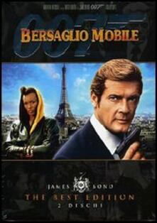 Agente 007. Bersaglio mobile (2 DVD) di John Glen - DVD
