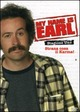 Cover Dvd DVD My Name is Earl