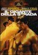 Cover Dvd DVD Un autentico campione - Il gigante della strada