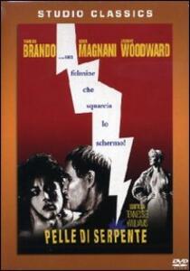 Pelle di serpente di Sidney Lumet - DVD