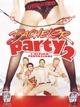 Cover Dvd Bachelor Party 2: L'ultima tentazione