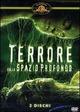 Cover Dvd DVD Terrore dallo spazio profondo
