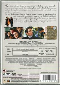 Quattro matrimoni e un funerale di Mike Newell - DVD - 2