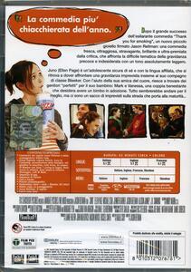 Juno di Jason Reitman - DVD - 2