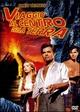 Cover Dvd DVD Viaggio al centro della Terra