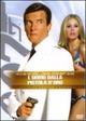 Cover Dvd DVD L'uomo dalla pistola d'oro