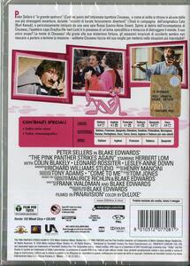 La notte non aspetta di David Ayer - DVD - 2
