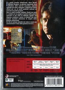 Condannato a morte per mancanza di indizi di Peter Hyams - DVD - 2