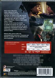 L' innocenza del diavolo di Joseph Ruben - DVD - 2