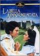 Cover Dvd DVD La bella addormentata