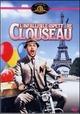 Cover Dvd DVD L'infallibile ispettore Clouseau