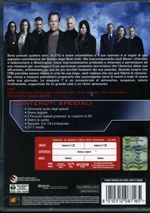 24. Stagione 7 (6 DVD) - DVD - 2
