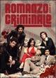 Cover Dvd Romanzo Criminale - La serie