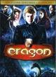 Cover Dvd Eragon