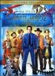 Cover Dvd DVD Una notte al museo 2 - La fuga