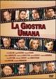Cover Dvd DVD La giostra umana