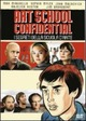 Cover Dvd DVD Art School Confidential