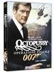 Cover Dvd DVD Octopussy - Operazione piovra