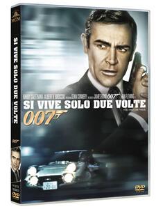 Agente 007. Si vive solo due volte di Lewis Gilbert - DVD