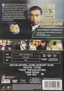 Agente 007. Si vive solo due volte di Lewis Gilbert - DVD - 2