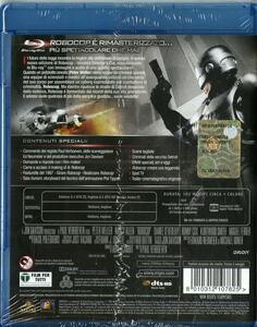 RoboCop. Il futuro della legge di Paul Verhoeven - Blu-ray - 2