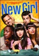 Cover Dvd DVD New Girl
