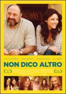 Non dico altro di Nicole Holofcener - DVD