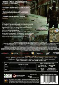Gomorra. La serie. Stagione 1 (4 DVD) di Stefano Sollima,Francesca Comencini,Claudio Cupellini - DVD - 2