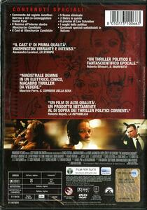 The Manchurian Candidate di Jonathan Demme - DVD - 2