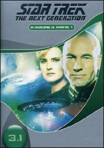 Star Trek. The Next Generation. Stagione 3. Parte 1 (3 DVD) - DVD