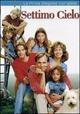 Cover Dvd Settimo Cielo - Stagione 1