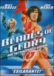 Cover Dvd Blades of Glory