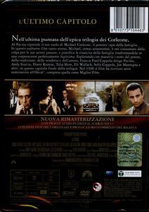 Il padrino. Parte terza di Francis Ford Coppola - DVD - 2