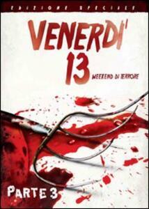 Venerdì 13. Parte III. Weekend di terrore di Steve Miner - DVD