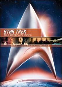 Star Trek III. Alla ricerca di Spock di Leonard Nimoy - DVD