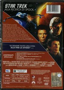 Star Trek III. Alla ricerca di Spock di Leonard Nimoy - DVD - 2