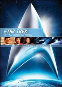 Star Trek IV. Rotta verso la Terra di Leonard Nimoy - DVD