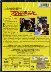 Giorni di tuono di Tony Scott - DVD - 2