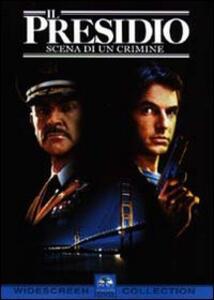 Il presidio. Scena di un crimine di Peter Hyams - DVD